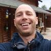 Ing. Tomáš Strnad, hlavní správce webu